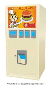 Verkaufsautomat, Hamburger · HG 662011 ·  Hasegawa · 1:12