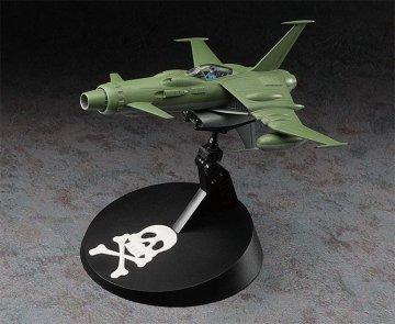 Space Wolf SW -190 Captain Herlock · HG 664501 ·  Hasegawa · 1:72