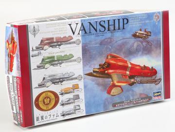 Lastexile - Tatianas Van Ship & Fam Vespa · HG 664507 ·  Hasegawa · 1:72