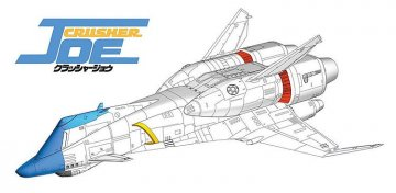 Crusher Joe, Minerva · HG 664518 ·  Hasegawa · 1:400