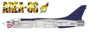Area 88 F8W Crusader Shin Kazama · HG 664762 ·  Hasegawa · 1:72