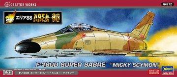 AREA-88, F-100D Super Sabre, Micky Scymon · HG 664772 ·  Hasegawa · 1:72