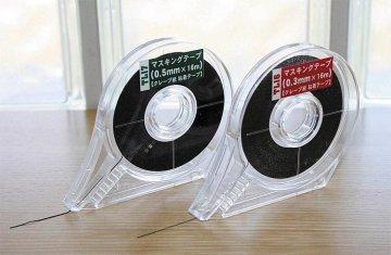 Maskierband, 0,3mm x 16m · HG 671046 ·  Hasegawa