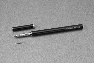Flexibles Cuttermesser · HG 671606 ·  Hasegawa