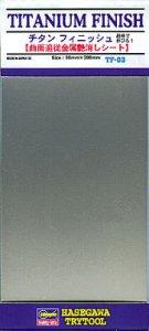 Titanium Finish · HG 671803 ·  Hasegawa