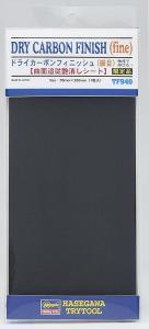 Carbon-Finish, 90 x 200 mm, Fein, Klebefolie · HG 671940 ·  Hasegawa