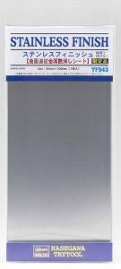 Klebefolie, Edelstahl, 90 x 200mm · HG 671943 ·  Hasegawa