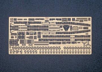 Fotoätzteile für Yukikaze Art. 640022 · HG 672110 ·  Hasegawa · 1:350