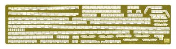 Detailset Basic A für Nagato (640024) · HG 672115 ·  Hasegawa · 1:350