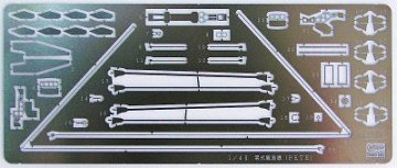 Etching Parts for Mitsubishi F1M2 Type Zero Observation Seaplane · HG 672132 ·  Hasegawa · 1:48