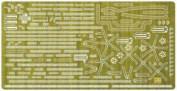 JMSDF DDH Izumo - Detail-Set · HG 672153 ·  Hasegawa · 1:700