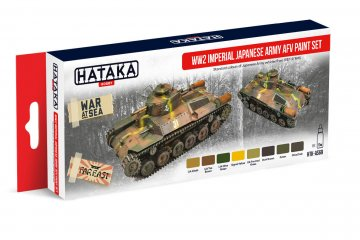 WW2 Imperial Japanese Army AFV - Red Line Paint set (8 x 17ml) · HTK AS069 ·  Hataka