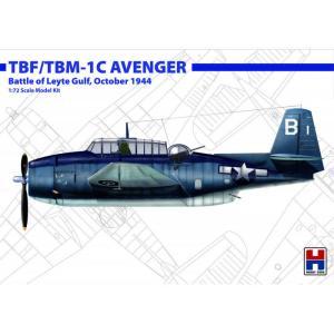 TBF/TBM-1C Avenger Oct. 1944 · HB2 72010 ·  Hobby 2000 · 1:72