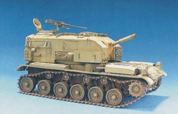 M52A1 Howitzer, Self-Propelled, 105-MM · HF 002 ·  Hobby Fan · 1:35