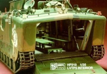 LVTP5 Interior · HF 010 ·  Hobby Fan · 1:35