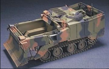 Acer armored combat earthmover · HF 016 ·  Hobby Fan · 1:35