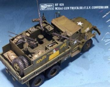 M35A1 Gun Truck (III) F.S.V. Conversion · HF 028 ·  Hobby Fan · 1:35