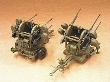 M55 Cal.50 Machine Gun Trailer · HF 061 ·  Hobby Fan · 1:35