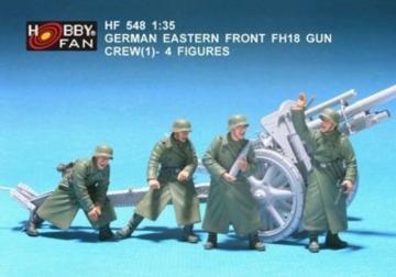 German Eastern Front FH18 gun crew(1) 4F · HF 548 ·  Hobby Fan · 1:35
