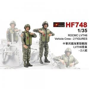 ROCMC LVTH6 Vehicle Crew [2 Figuren] · HF 748 ·  Hobby Fan · 1:35