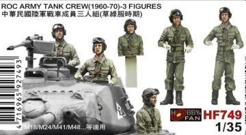 ROC Army Tank Crew (1960-70) - 3 Figuren · HF 749 ·  Hobby Fan · 1:35