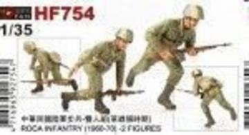 ROCA Infantry (1960-70)  - 2 Figuren · HF 754 ·  Hobby Fan · 1:35
