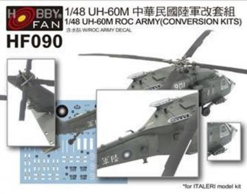 UH-60M ROC Army Conversion kits w/roc Army decal · HF 90 ·  Hobby Fan · 1:48