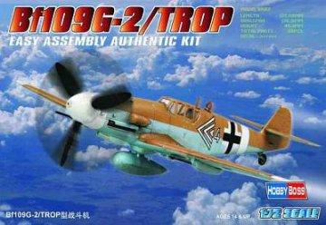 Messerschmitt Bf 109 G-2/Trop · HBO 80224 ·  HobbyBoss · 1:72