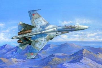 Su-27 Flanker B · HBO 81711 ·  HobbyBoss · 1:48