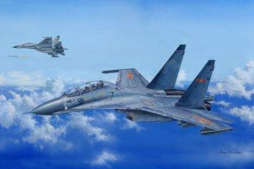 Su-30MKK Flanker G · HBO 81714 ·  HobbyBoss · 1:48