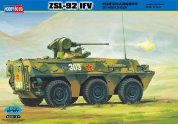 Chinese ZSL-92 IFV · HBO 82454 ·  HobbyBoss · 1:35
