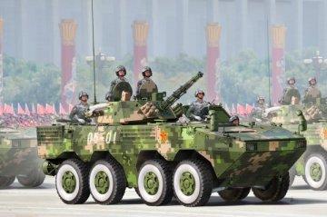PLA ZBL-09 Snow Leopard IFV · HBO 82486 ·  HobbyBoss · 1:35