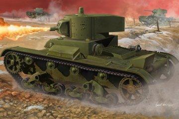 Soviet OT-130 Flame Thrower · HBO 82498 ·  HobbyBoss · 1:35