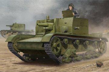 Soviet AT-1 Self-Propelled Gun · HBO 82499 ·  HobbyBoss · 1:35