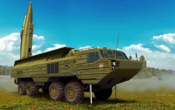 Soviet 9K714 OKA (SS-23 Spider) · HBO 82926 ·  HobbyBoss · 1:72