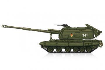 2S19-M1 Self-propelled Howitzer · HBO 82927 ·  HobbyBoss · 1:72