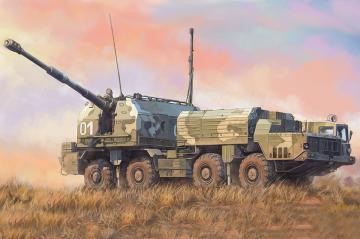 Russian 130mm Coastal Defense Gun A-222 Bereg · HBO 82938 ·  HobbyBoss · 1:72