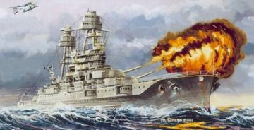 USS Arizona BB-39 (1941) · HBO 83401 ·  HobbyBoss · 1:700