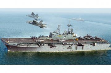 USS Iwo Jima LHD-7 · HBO 83408 ·  HobbyBoss · 1:700