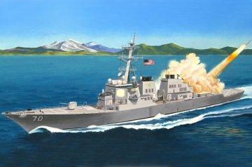USS Hopper DDG-70 · HBO 83411 ·  HobbyBoss · 1:700