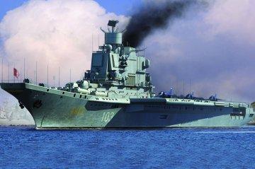 Soviet Aircraft Carrier Baku · HBO 83416 ·  HobbyBoss · 1:700