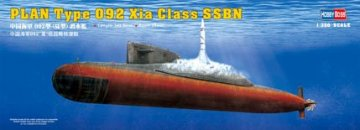PLAN Type 092 Xia Class Submarine · HBO 83511 ·  HobbyBoss · 1:350