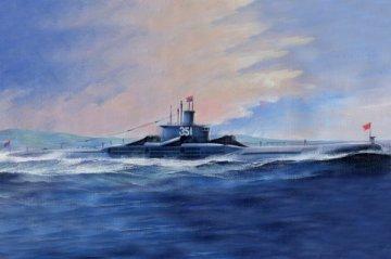 PLA Navy Type 033G Wuhan Class · HBO 83516 ·  HobbyBoss · 1:350