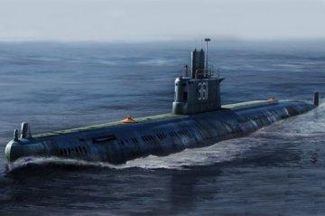 PLA Navy Type 035 Ming Class · HBO 83517 ·  HobbyBoss · 1:350