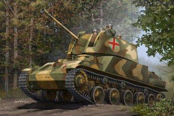 Hungarian 40M Nimrod Anti-Aircraft Gun · HBO 83829 ·  HobbyBoss · 1:35