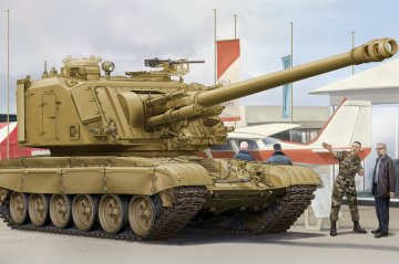 GCT 155mm AU-F1 SPH Based on T-72 · HBO 83835 ·  HobbyBoss · 1:35