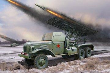 Russian BM-13 · HBO 83846 ·  HobbyBoss · 1:35