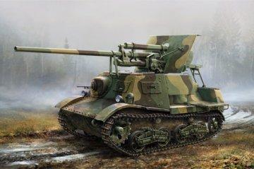 Soviet ZIS-30 Light Self-Propelled Anti- -Tank Gun · HBO 83849 ·  HobbyBoss · 1:35