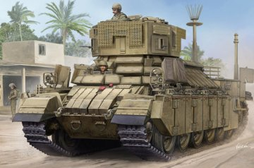 IDF APC Nagmachon (Doghouse I) · HBO 83869 ·  HobbyBoss · 1:35