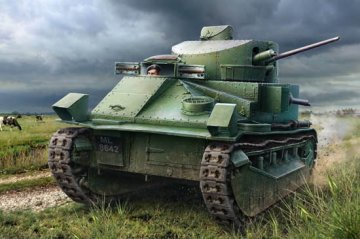 Vickers Medium Tank Mk II* · HBO 83880 ·  HobbyBoss · 1:35